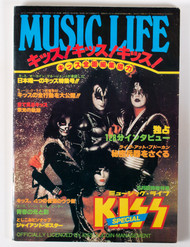 KISS Magazine - Music Life, KISS Special, Japan 1978.