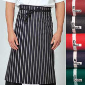 100% Cotton Denny's Butcher's Stripe Cotton Waist Apron