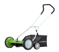 "20"" 5-blades Reel Mower"