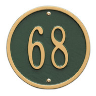 "Round Address Plaque 6"" Diameter (1 Line)"
