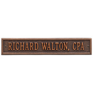 Extension for Arch Address Plaque 16L x 3H (1 Line)