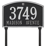 Cape Charles Address Lawn Plaque 15Lx10H (2 Lines)