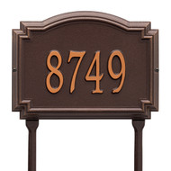Williamsburg Address Lawn Plaque 10Lx14H (1 Line)