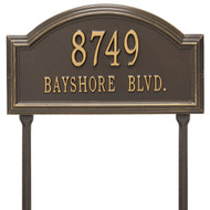 Providence Arch Address Lawn Plaque 17Lx10H (2 Lines)