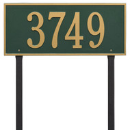 Hartford Address Lawn Plaque 23Lx10H (1 Line)