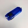 Nitecore TUBE USB Rechargeable Light