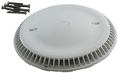 AFRAS | 11.5 DIAMETER COVER, HIGH CAPACITY REPLACES ABF51 & ABF64 -  GPM FLOOR 188/WALL 160 - WHITE | 10064AVGBW