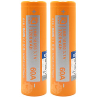 KDEST K6H IMR 18650 3.7V 3200mAh 60A High Drain Rechargeable Battery