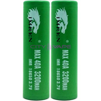 Imren 3200mAh 40A Rechargeable Battery (2 pack)