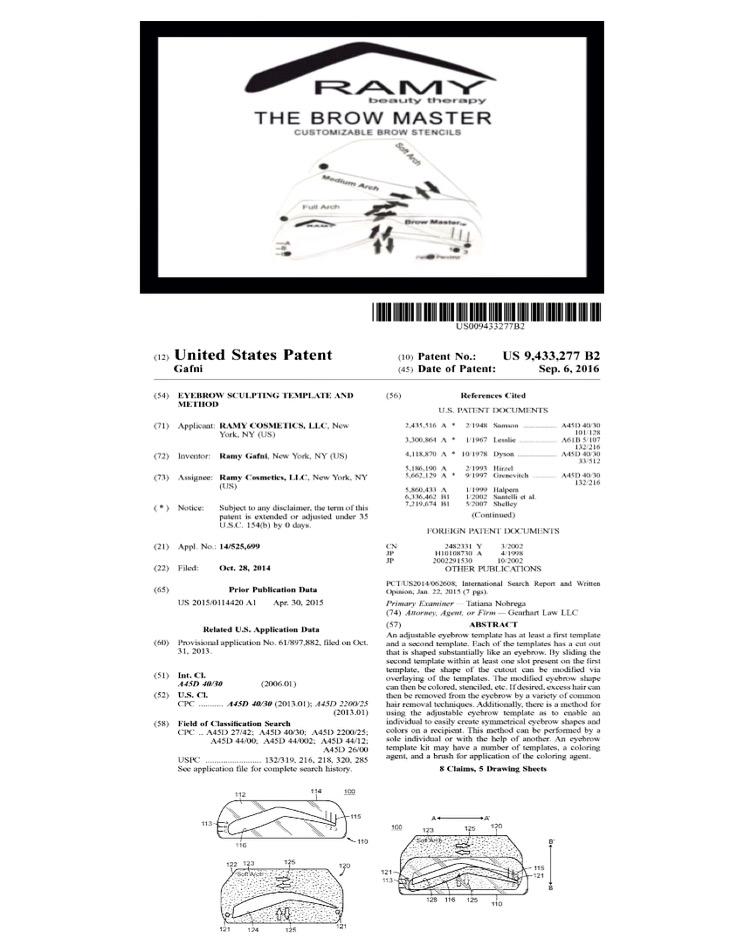 brow-master-patent.jpg