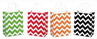 Recycled Shopping Bag - Chevron Collection