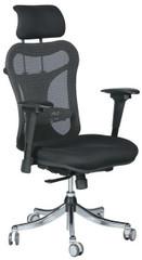 BALT Ergo Executive Office Chair [34434] -1
