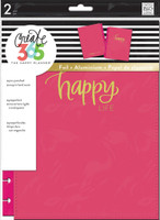 Create 365 - Me and My Big Ideas - The Happy Planner™ Snap-In Cover - Happy Life - CLASSIC