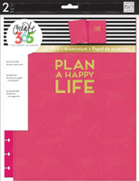 Create 365 - Me and My Big Ideas - The Happy Planner™ Snap-In Cover - Plan A Happy Life - BIG