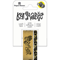 Paper House Washi Tape - Set of 2 - Gratitude By Karmabee