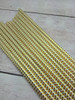 25pc Chevron Gold White Foil  Straws