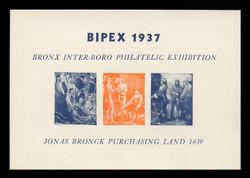 1937 BIPEX Philatelic Exhibition Souvenir Sheets - Imperforate