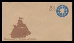 U.S. Scott # U 571 1975 10c Seafaring Tradition - Compass - Mint Envelope, UPSS Size 12