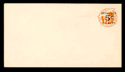 U.S. Scott # UC 11 1946 5c on 6c (UC4N) Plane, Orange Background, Die 2b, NO Border - Mint Envelope, UPSS Size 13