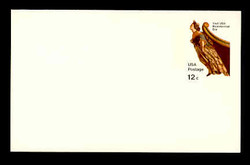 U.S. Scott # UX  67FxH, 1974 12c Ship's Figurehead - Bicentennial Era - Mint Postal Card, FLUORESCENT (High Bright) PAPER (See Warranty)