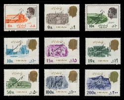 IRAN Scott #2008-19, 1979 Islamic Revolution Overprints (Set of 9)