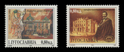 YUGOSLAVIA Scott # 2239-40, 1994 National Museum & Theater (Set of 2)
