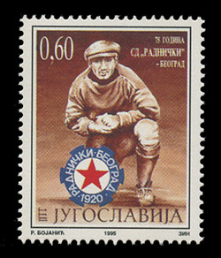 YUGOSLAVIA Scott # 2292, 1995 Radnicki Soccer Club, 75th Anniversary