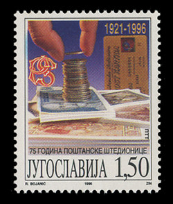 YUGOSLAVIA Scott # 2353, 1996 Savings Accounts, 75th Anniversary
