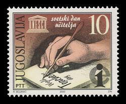 YUGOSLAVIA Scott # 2497, 2000 World Teachers' Day
