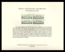 Brookman B  6/Scott SC8 1970 COMPEX '70 Souvenir Card