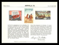 Brookman PS18/Scott SC42 1975 Arphila '75 Souvenir Card