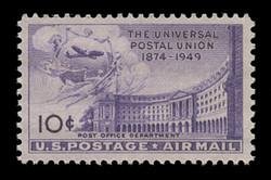 U.S. Scott # C  42, 1949 10c Post Office Department Building