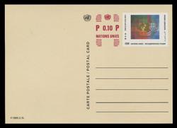 U.N.GEN Scott # UX  9, 1993 50c +10c U.N. Emblem (UX5) - Mint Postal Card
