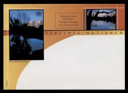 U.N.VIEN Scott # U  6, 2003 51c +4c Vienna International Center (U4) - Mint Envelope