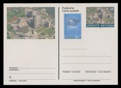 U.N.VIEN Scott # UX 10, 1997 6s +1s Donaupark, Vienna (UX7) - Mint Postal Card