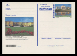 U.N.VIEN Scott # UX 12, 1999 7s The Gloriette - Mint Postal Card