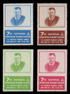 ASDA 1955 (7th) Stamp Show, Theodore Roosevelt,  Perforated (Set of 4)