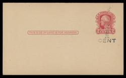 U.S. Scott # UY  9, 1920 1c Revalue of UY8 George/Martha Washington - Mint Message-Reply Card - FOLDED