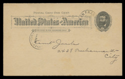 U.S. Scott # UX  10T1, 1891 1c Ulysses S. Grant, black on buff, Type I - Used Postal Card (See Warranty)