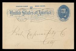 U.S. Scott # UX  11, 1891 1c Ulysses S. Grant, blue on grayish white - Used Postal Card