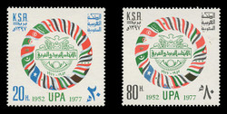 SAUDI ARABIA Scott #  767-8, 1978 Arab Postal Union, 25th Anniv. (Set of 2)
