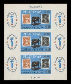 PHILIPPINES Scott # C 110x, 1977 ESPAMER '77 Souvenir Sheet, Imperforate
