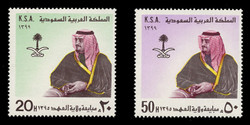 SAUDI ARABIA Scott #  779-80, 1979 Crown Prince Fahd (Set of 2)