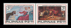 PHILIPPINES Scott # 1689a, 1984 ESPANA '84 Se-Tenant Pair