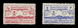 SAUDI ARABIA Scott #  194-5, 1953 Visit of Gov.-Gen. Ghulam Mohammed of Pakistan (Set of 2)