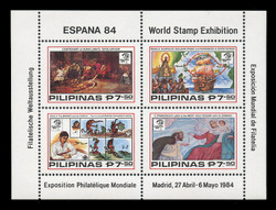 PHILIPPINES Scott # 1690, 1984 ESPANA '84 Souvenir Sheet, Perforated