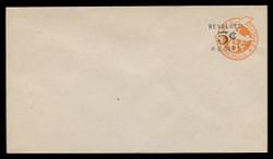 """U.S. Scott # UC 11/13, UPSS #AM52/41 1946 5c on 6c Orange Plane, """"6"""" = 6 mm, No Border  - Mint (See Warranty)"""