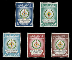 SAUDI ARABIA Scott #  451-5,  Saudi Arabian Scouts, 2nd Rover Moot (Set of 5)