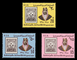 SAUDI ARABIA Scott #  775-7, 1979 King Saud & First Commem. Stamp (Set of 3)
