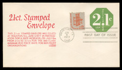 U.S. Scott #U578 2.1c Non-Profit Organization Envelope First Day Cover.  Anderson cachet, RED variety.